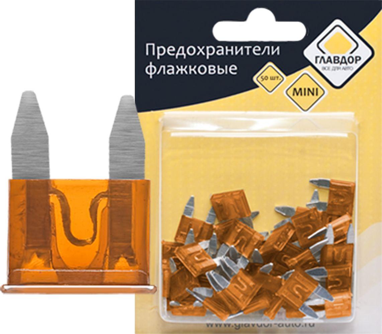 Предохранители Главдор Mini, флажковые, 7,5 А, 50 шт. GL-21693728793Флажковые предохранители Главдор Mini стандартного типа, изготовленные из металла и пластика, предназначены для защиты электросети автомобиля. В набор входят 50 предохранителей напряжением 7,5 А.Предохранители надежны и безопасны, а качественная упаковка обеспечивает удобство хранения.