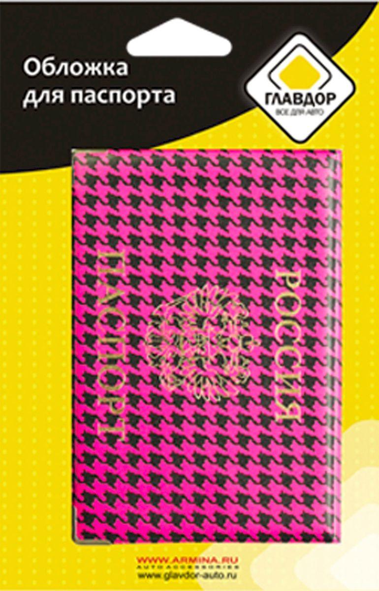 Обложка для паспорта Главдор Орнамент 3D. GL-233A16-11154_711Изысканная обложка для паспорта Главдор изготовлена из полимерного материала. Лицевая сторона оформлена надписями Россия, Паспорт и 3D орнаментом.Такая обложка для паспорта станет стильным аксессуаром, который отлично впишется в ваш образ.