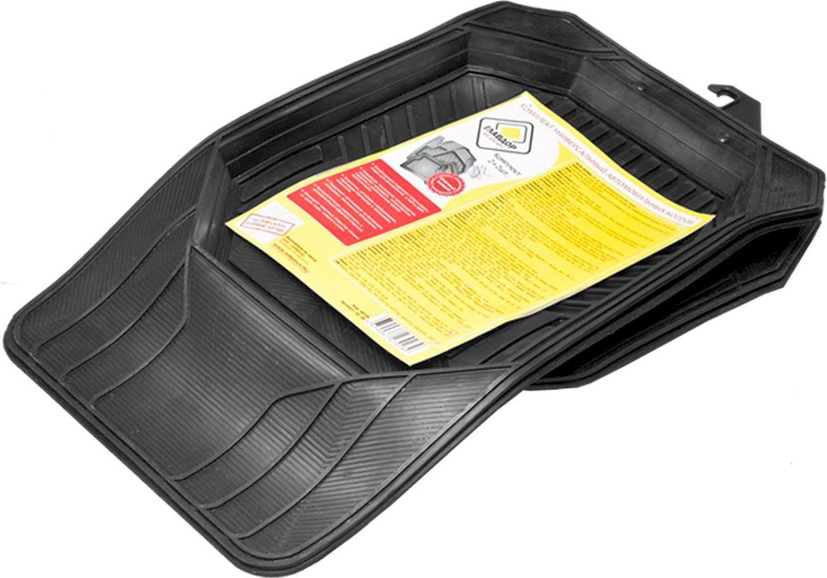 Коврики в салон Главдор, универсальные, передние, задние. GL-26GL-26Универсальные автомобильные коврики Главдор полностью повторяют геометрию салона автомобиля. Конфигурация позволяет использовать ковры для автомобилей с АКП и МКП. Коврики, выполненные из высококачественных, экологичных материалов, имеют функциональную поверхность с антискользящей обратной стороной. Новейшая технология производства позволяет создавать качественное изделие с увеличенным сроком эксплуатации. Коврики эластичны, устойчивы к деформациям, перепадам температур и изменениям влажности. Универсальные автомобильные коврики Главдор защищают ковровые покрытия салона от грязи, воды, слякоти и снега.