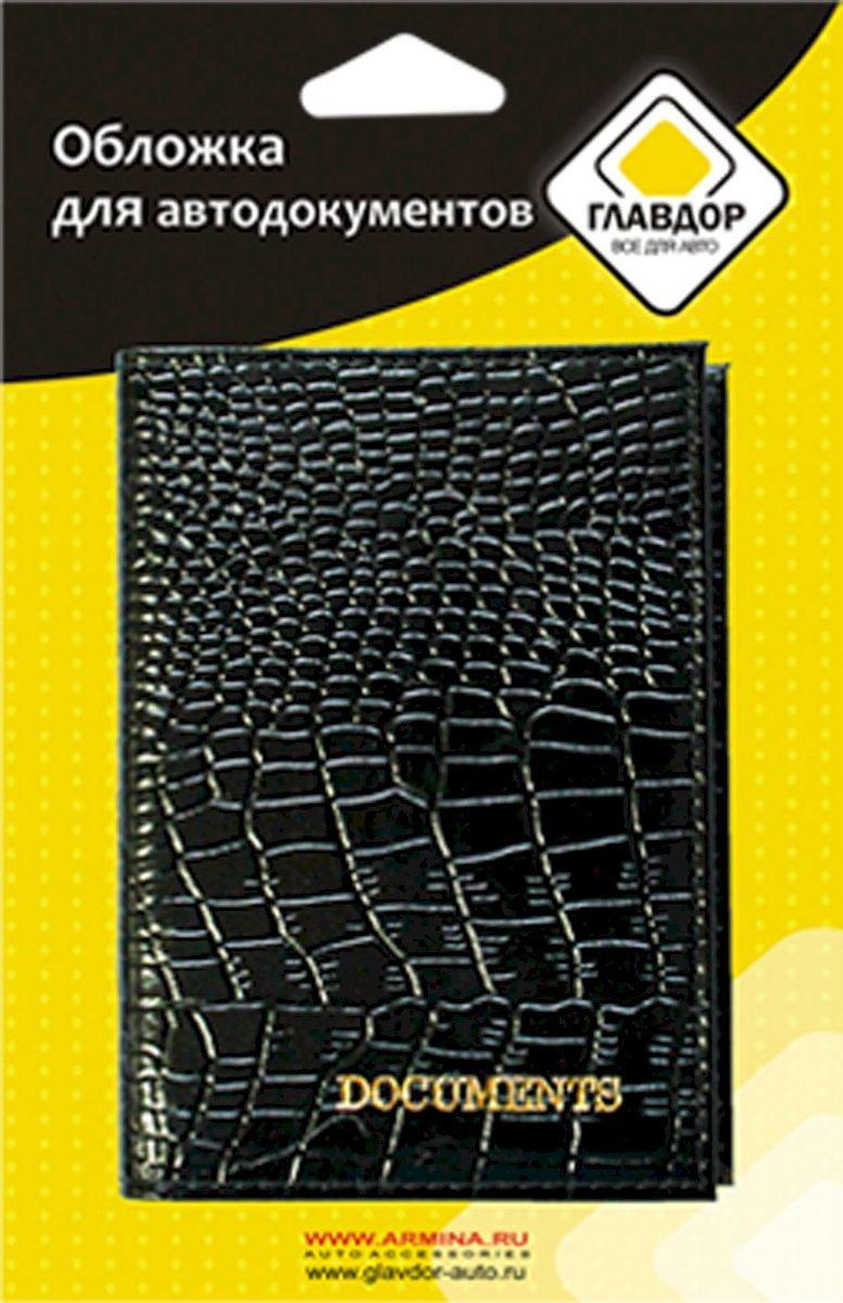 Обложка для автодокументов Главдор, цвет: черный. GL-260GL-260Изысканная обложка для автодокументов Главдор изготовлена из натуральной кожи, оформлена тиснением под крокодила и надписью Documents. Внутри прозрачный вкладыш из ПВХ, который защитит ваши документы от грязи и потертостей. Такая обложка для автодокументов станет стильным аксессуаром, который отлично впишется в ваш образ.