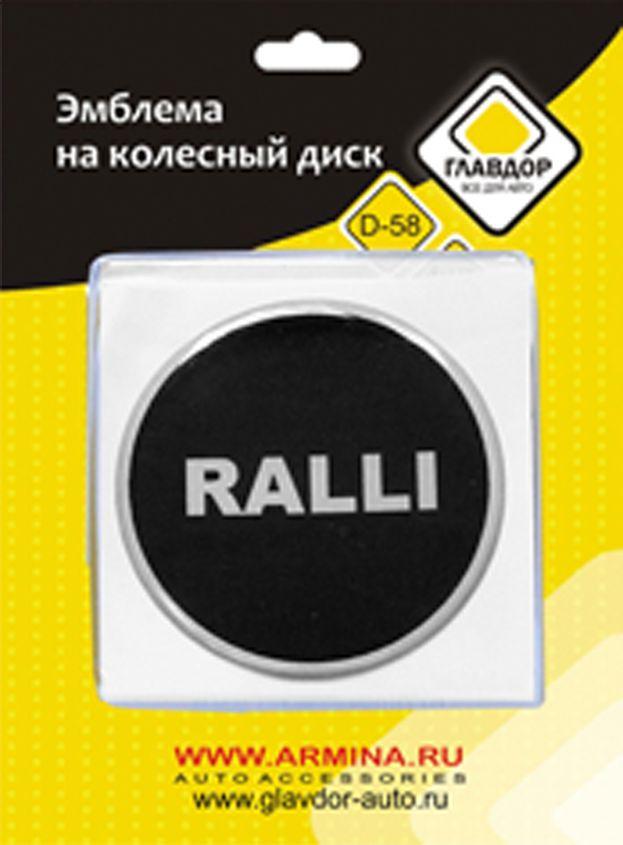 Эмблема на колесный диск Главдор Rally, диаметр 58 мм, 4 штGL-290Декоративная наклейка на колесный диск Главдор Rally выполнена из силикона. Фиксируется с помощью двойного скотча. Диаметр эмблемы: 58 мм. Количество: 4 шт.