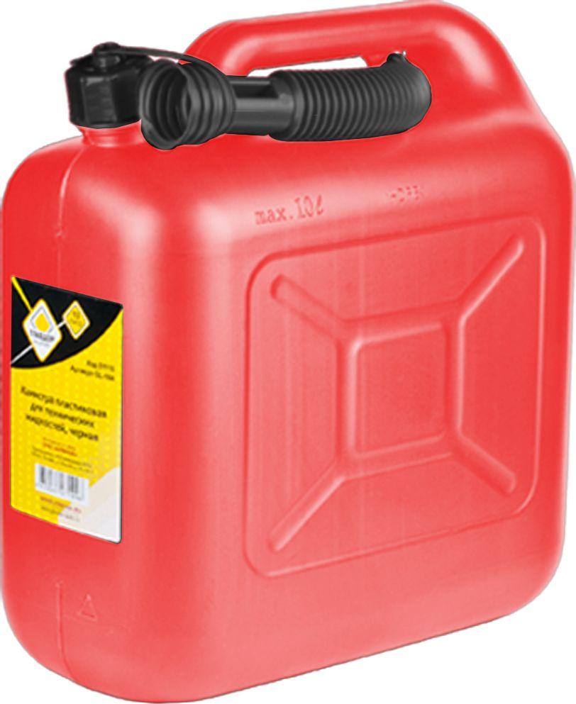 Канистра для технических жидкостей Главдор, цвет: красный, 10 лGL-321Пластиковая канистра используется для хранения и транспортировки технических, горюче-смазочных жидкостей. Канистра укомплектована свинчивающимся гибким носиком. Удобна в использовании за счет эргономичной ручки. Крышка канистры имеет резиновое уплотнительное кольцо для лучшей герметичности. Объём: 10 л.
