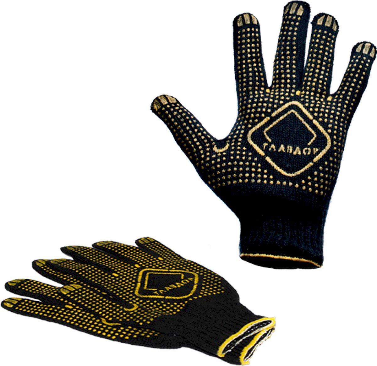 """Перчатки защитные """"Главдор"""", цвет: черный. GL-44"""