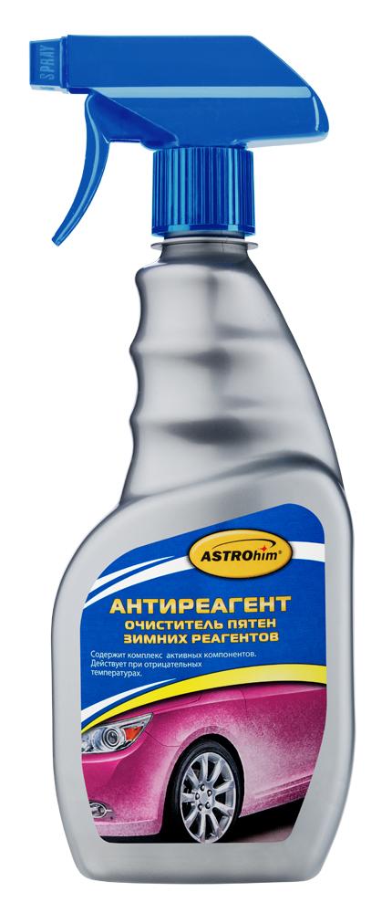 Антиреагент ASTROhim, очиститель пятен зимних реагентов, 500 млАС-136Антиреагент ASTROhim быстро и эффективно удаляет загрязнения кузова, образующиеся при эксплуатации автомобиля в зимний период: следы дорожных реагентов, пятна нефтепродуктов и сажу от выхлопных газов. Активные компоненты, входящие в состав, усиливают действие друг друга и удаляют самые стойкие загрязнения, не смываемые профессиональными бесконтактными автошампунями. Безопасен для всех типов лакокрасочного и хромированного покрытий, резины и пластика. Товар сертифицирован.