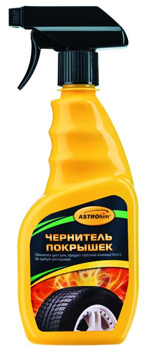 Чернитель покрышек ASTROhim, 500 млАС-265Чернитель покрышек ASTROhim быстро и равномерно распределяется по поверхности и не требует растирания губкой, так как содержит специальные растекатели. Чернитель мгновенно придает шинам эффектный внешний вид, возвращая им первоначальный цвет. А образуемая на поверхности грязе- и водоотталкивающая пленка защищает их от растрескивания и выгорания на целый месяц. Чернитель не содержит воды. Дело в том, что чернители шин, у которых в составе присутствует вода, быстрее смываются с поверхности. А все потому, что образуемая ими защитная пленка, менее устойчива к дождям и мойкам автомобиля. Товар сертифицирован.