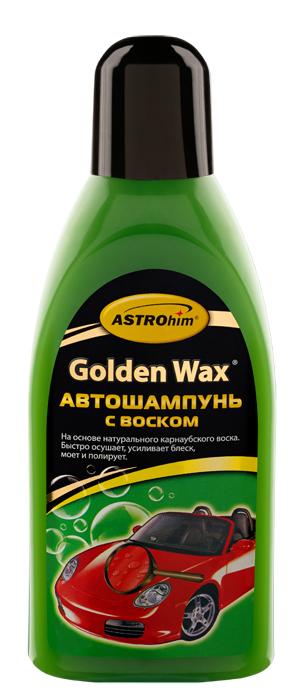Шампунь автомобильный ASTROhim Golden Wax, с воском, 500 млАС-325Шампунь автомобильный ASTROhim Golden Wax производится по немецкой технологии KahlWax, позволяющей вводить повышенное количество натурального карнаубского воска. Специальные добавки, входящие в состав, закрепляют молекулы воска на поверхности кузова во время мойки, образуя защитную восковую пленку. Именно поэтому кузов приобретает бриллиантовый блеск и высокие грязе- и водоотталкивающие свойства отполированного автомобиля. Особенности: - Формирует на поверхности кузова защитное восковое покрытие. Восковая пленка надежно защищает кузов от негативного воздействия органических загрязнений (следов насекомых, тополиных почек, сока деревьев), кислотных осадков, ультрафиолетового излучения и дорожных выхлопов. - Обеспечивает глубокий очищающий уход. За счет содержания сбалансированной композиции современных поверхностно-активных веществ, автошампунь эффективно отмывает дорожные загрязнения с любых поверхностей: лакокрасочного покрытия, стекол, пластиковых, резиновых и...