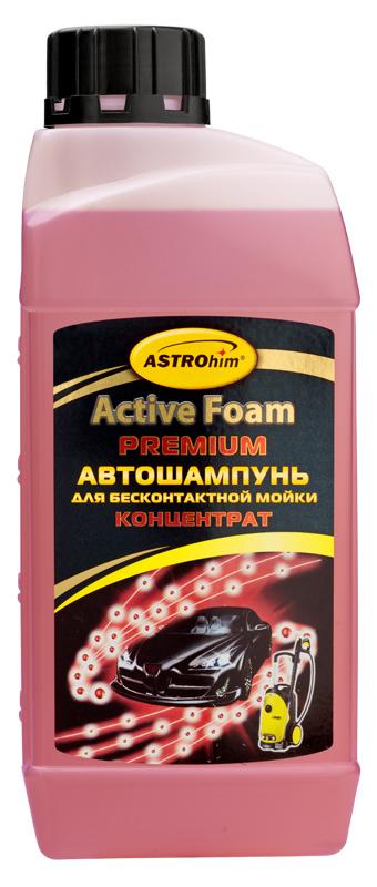 Шампунь автомобильный ASTROhim Active Foam PREMIUM, для бесконтактной мойки, концентрат, 1 лАС-335Бесконтактный автошампунь ASTROhim Active Foam PREMIUM разработан специально для удаления сильных дорожных загрязнений. Содержит композицию высокоэффективных поверхностно-активных веществ, позволяющих осуществлять глубокую, но бережную очистку лакокрасочного покрытия, стекол, декоративных элементов кузова и колесных дисков. Эффективен в воде любой жесткости и не оставляет на кузове белесого налета. Обладает обильным пенообразованием и приятным ароматом. Содержит специальные компоненты, которые поднимают и обволакивают частички грязи, тем самым защищая лакокрасочное покрытие от царапин во время мойки. Автошампунь не оказывает коррозийного воздействия на металлические части кузова и не нарушает целостность лакокрасочного покрытия. Подходит для мытья любого вида транспорта. Является биоразлагаемым, поэтому не наносит вреда окружающей среде. Произведен по нидерландской технологии AkzoNobel. Товар сертифицирован.