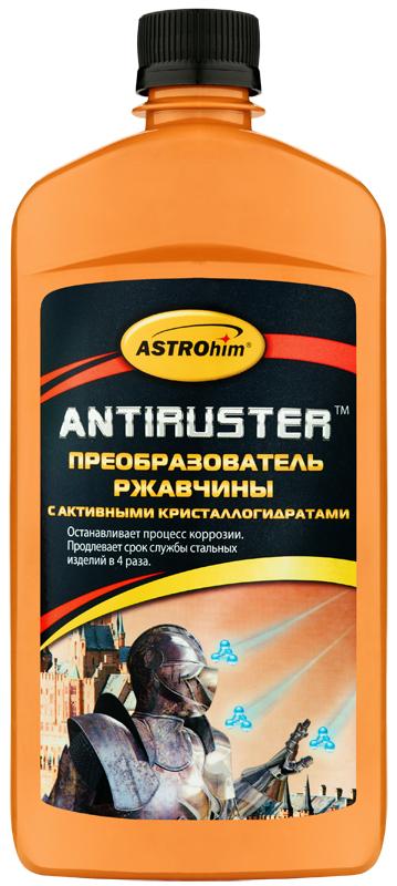 Преобразователь ржавчины ASTROhim, с активными кристаллогидратами, 500 млАС-472Преобразователь ржавчины ASTROhim проникает в глубокие слои ржавчины. Образует на поверхности прочную защитную пленку, превращая продукты коррозии металла в твердое покрытие, которое служит основой для дальнейшего окрашивания. Обеспечивает дополнительную защиту поверхности и продлевает срок службы стальных изделий, благодаря содержащимся в составе активным кристаллогидратам. Предохраняет поверхность от дальнейшей коррозии. Не содержит токсичных веществ, а также соединений ртути, тяжелых металлов и других вредных примесей. Товар сертифицирован.