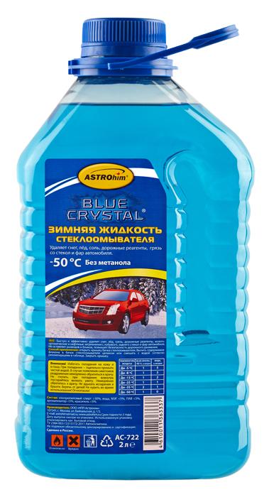 Жидкость стеклоомывателя зимняя ASTROhim Blue Crystal, до -50°С, 2 лАС-722Зимняя жидкость стеклоомывателя ASTROhim - высококачественный препарат для очистки лобового, боковых и задних стекол, а также фар. Разработан на основе абсолютированного изопропилового спирта специально для использования при отрицательных температурах окружающего воздуха. Благодаря содержанию в составе качественного изопропилового спирта, поверхностно-активных веществ и других компонентов эффективно удаляет снег, лед, соль, дорожные реагенты, грязь, копоть, органические и нефтяные загрязнения, обеспечивая кристальную чистоту очищаемой поверхности. Не оставляет биологических загрязнений, бликов, масляных пятен и разводов на стекле, повышая уровень безопасности управления автомобилем. За счет сбалансированного водородного показателя стеклоочиститель нейтрален к лакокрасочному покрытию, металлическим и резиновым деталям автомобиля. Увеличивает срок работы щеток стеклоочистителей, предохраняя их от абразивного износа. Предотвращает загрязнение...