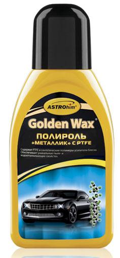 Полироль ASTROhim Металлик, с PTFE, 250 млАС-780Полироль ASTROhim Металлик содержит уникальную полимерную композицию, включающую политетрафторэтилен (PTFE) и синтетические смолы-усилители блеска. Применение для лакокрасочных покрытий металлик, перламутр и хамелеон придает кузову автомобиля искрящийся зеркальный глянец. Благодаря эффекту сверхскольжения, PTFE обеспечивает уникальные пыле- и водоотталкивающие свойства защитной пленки. Проникает глубоко в микропоры лакокрасочного покрытия, препятствуя образованию очагов коррозии. Защищает лакокрасочное покрытие от разрушительного действия кислотных осадков, дорожных реагентов, ультрафиолетовых лучей и профессиональной химии, применяемой на автомойках. Не требует усилий при полировке. Товар сертифицирован.