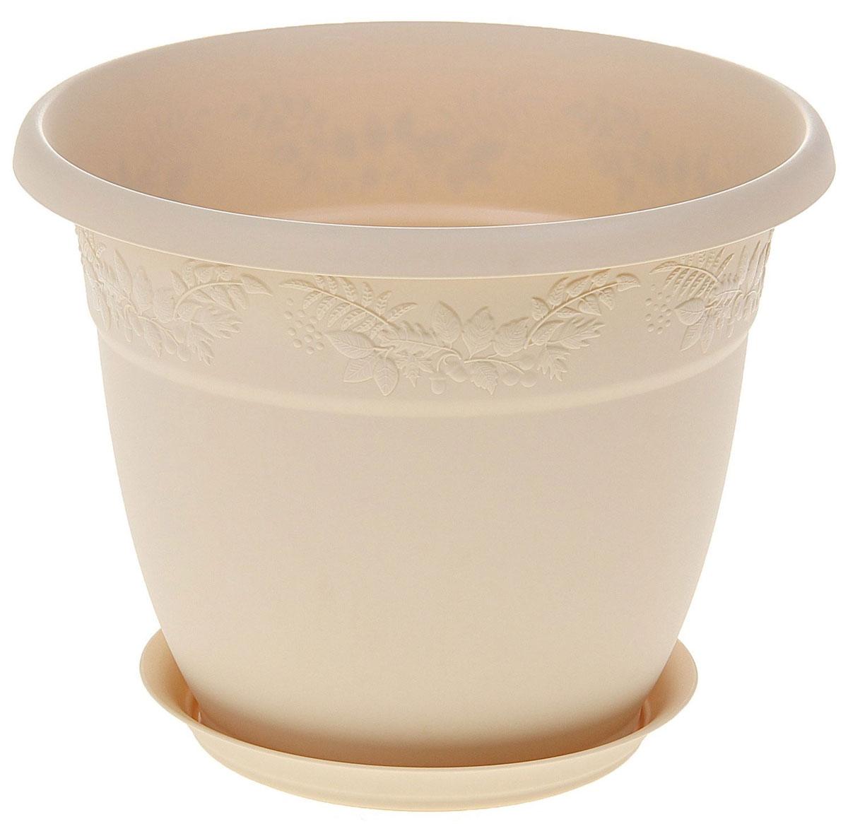Кашпо Idea Рябина, с поддоном, диаметр 250 мм, 5 л, цвет: белая глинаМ 3056