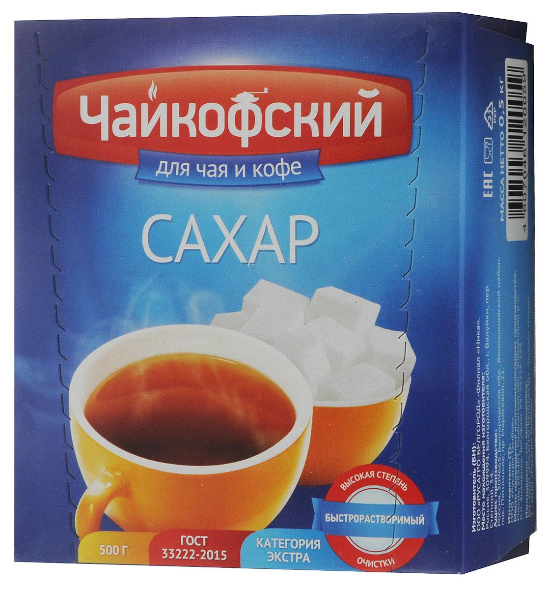 Чайкофский сахар-рафинад быстрорастворимый, 500 г0120710Прессованный быстрорастворимый сахар-рафинад Чайкофский изготовлен из качественного сырья - сахарной свеклы. Отлично подойдет для ежедневного употребления с различными напитками.Уважаемые клиенты! Обращаем ваше внимание на то, что упаковка может иметь несколько видов дизайна. Поставка осуществляется в зависимости от наличия на складе.