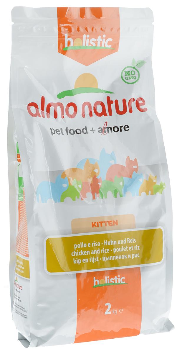 Корм сухой Almo Nature для котят, с цыпленком и рисом, 2 кг0120710Полноценный корм Almo Nature предназначен для котят, а также беременных и кормящих кошек. Высокое содержание свежего цыпленка делает корм более привлекательным для кошек и повышает усвояемость. Отъем котят от материнского молока можно начинать в возрасте 3-4 недель с его заменой сухим и влажным кормом. Диета для котят может использоваться до возраста в 10-12 месяцев.Товар сертифицирован.