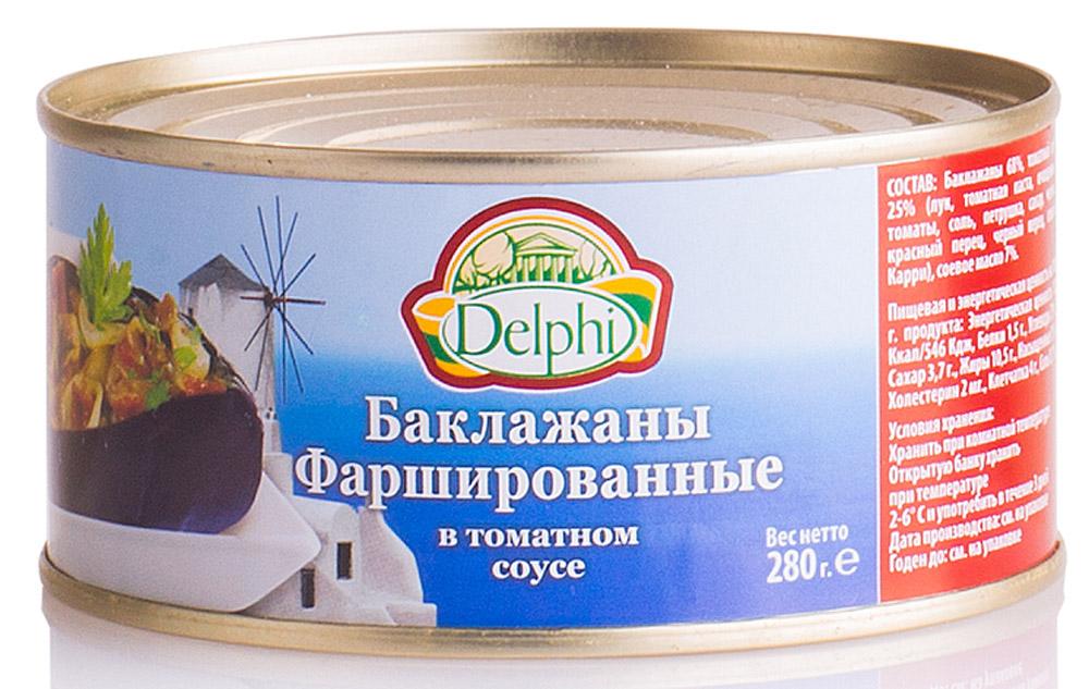 Delphi Баклажаны фаршированные, 280 г42.0005Половинки баклажана, запеченные в томатном соусе. Фаршированы овощами, упакованы в металлическую банку с легко открывающейся крышкой. Распространенное по всему Средиземноморью овощное блюдо.