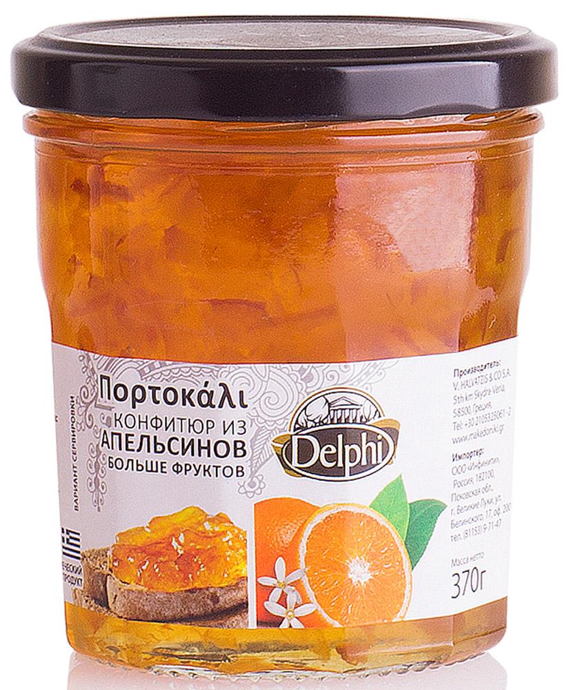 Delphi Конфитюр апельсиновый V. Halvatzis, 370 г63.0006
