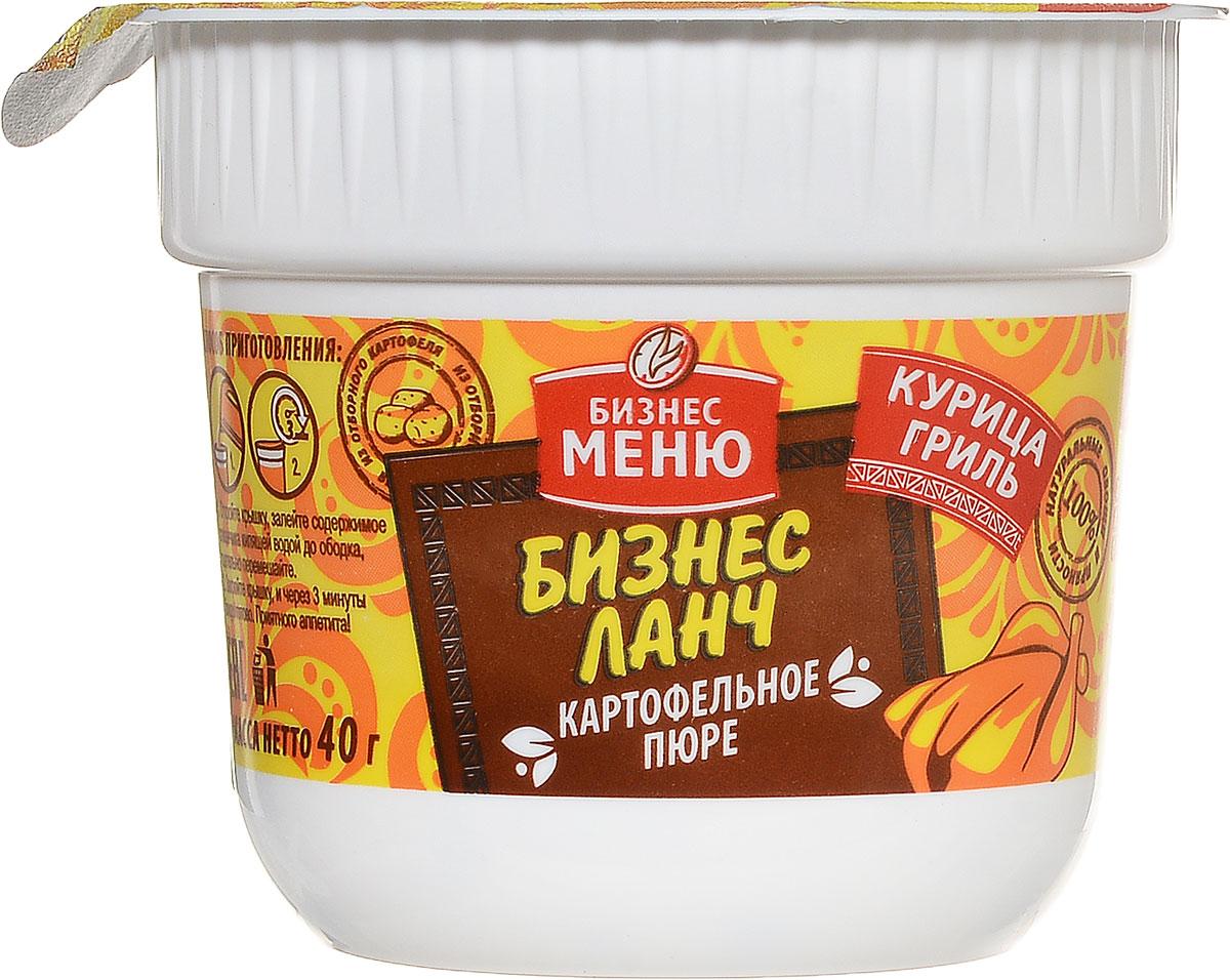Бизнес ланч Картофельное пюре быстрого приготовления со вкусом курицы гриль, 40 г4607038817325Залейте содержимое стаканчика кипящей водой до ободка, тщательно перемешайте. Закройте крышку, и через 3 минуты блюдо готово. Приятного аппетита!