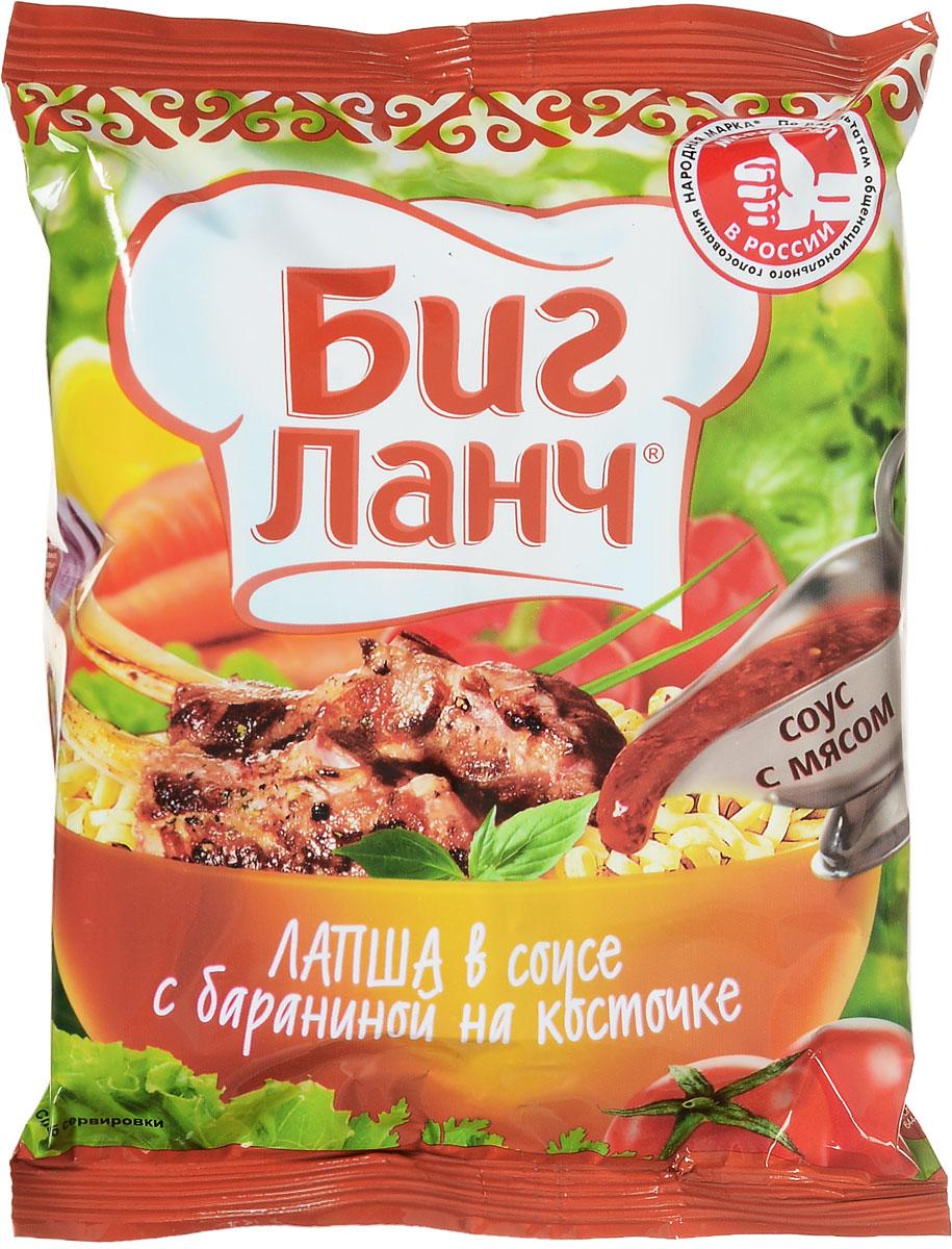Биг Ланч Лапша быстрого приготовления в соусе с бараниной на косточке, 75 г4607160452180Лапша быстрого приготовления Биг Ланч в соусе с бараниной на косточке. Содержимое упаковки залейте достаточным количеством кипящей воды. Накройте крышкой, подождите 4 минуты и тщательно перемешайте. Блюдо готово. Приятного аппетита!