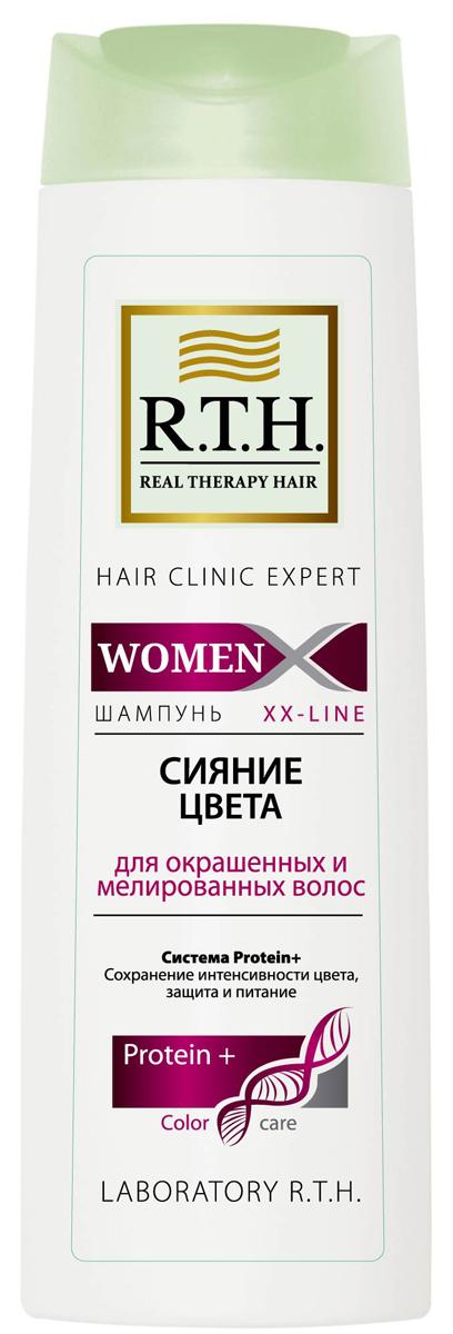 Шампунь R.T.H. Women Сияние цветаБ33041_шампунь-барбарис и липа, скраб -черная смородинаСистема c мягкими компонентами ухода в сочетании сгидролизованными протеинами и витаминами В5 и Е деликатно очищает окрашенные волосы, сохраняя интенсивность цвета, способствует восстановлению и увлажнению волос после агрессивного воздействия краски.