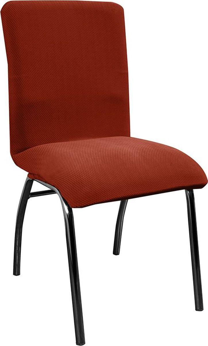 Чехол на стул Медежда Бирмингем, цвет: терракотовый1408031109002Чехол на стул из коллекции Бирмингем изготовлен из стрейчевого велюра. Поверхность велюра приятно для прикосновений. Сочетание нежности и прочности - визитная карточка велюра. Вещи из него даже спустя много лет смотрятся, как новые. Велюр - по праву один из уверенных лидеров среди мебельных тканей.Тонкий геометрический дизайн добавляет уют помещению. Чехол легко растягивается и хорошо принимает форму стула.