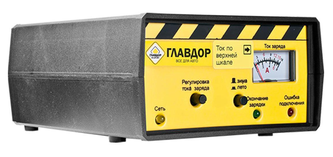 Зарядное устройство Главдор Лето/Зима, 6А, 6-90Ач. GL-30-20GL-30-20Импульсное зарядное устройство, полностью автоматическое с системой стабилизации тока и напряжения. Производство Россия.