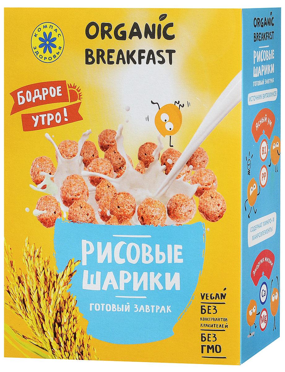 Компас Здоровья Рисовые шарики сухой завтрак, 100 гУТ000003736Рисовые шарики идеально подойдут тем, у кого мало времени на завтрак, но кто хочет, чтобы завтрак был правильным. Сбалансированный состав обеспечивает: Баланс кальция и магния Чувство сытости надолго Правильный обмен веществ Шарики подходят вегетарианцам, и не содержат искусственных красителей и ароматизаторов!