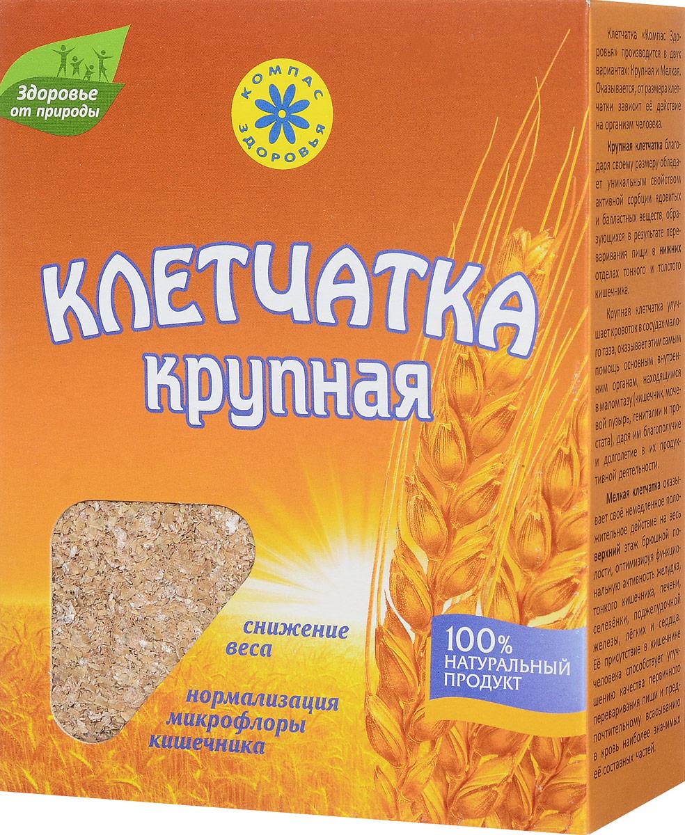 Компас Здоровья Крупная клетчатка пшеничная, 150 г00000000377Крупная клетчатка получена грубым помолом наружного слоя пшеницы, выращенной в экологически чистом регионе Алтая. Попадая внутрь, она становится сетью, ловушкой для поглощения ядовитых продуктов обмена, а, проходя через весь желудочно-кишечный тракт, выполняет роль природной основы, на которой закрепляются, размножаются, живут полезные для человека микроорганизмы. В кишечнике восстанавливается ее нормальный состав, в достаточном объеме вырабатываются витамины группы В, исчезают условия для гнилостных и бродильных процессов. Крупная клетчатка, отвлекая на себя холестерин, избыток воды – естественно и физиологично помогает снизить вес. Крупная клетчатка естественным образом обеспечивает хорошее пищеварение и обмен веществ в целом.