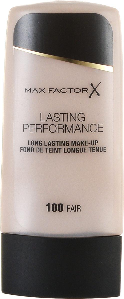 Max Factor Основа под макияж Lasting Perfomance, тон №100, 35 мл81455023Max Factor Lasting Perfomance - великолепная, по-настоящему стойкая тональная основа. Держится в течение 8 часов, не смазываясь и не оставляя следов на одежде. Создает красивый полуматовый эффект. Скрывая недостатки кожи, дарит ощущение легкости и естественности. Не ложится на кожу полосами, не забивает поры и не вызывает появления угревой сыпи. Без запаха. Одна из причин, по которой нанесенный на кожу Lasting Performance не вызывает ощущения чего-то неестественного, это входящие в его состав силиконы. Они делают основу более легкой и менее жирной. Товар сертифицирован.