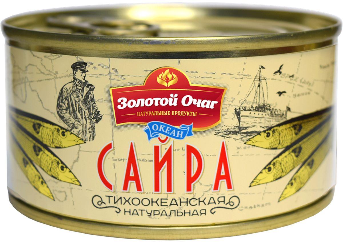 Золотой Очаг сайра тихоокеанская натуральная, 185 г4607816070898Консервы из сайры – вкусный и питательный продукт, который можно подавать как самостоятельное блюдо или вводить в состав других.