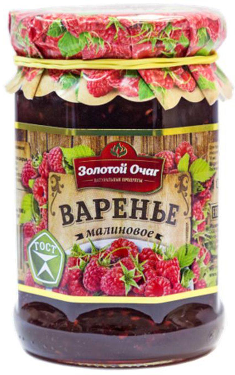 Золотой Очаг варенье малиновое, 380 г4607816071062Ярким неповторимым ароматом варенье из малины пробуждает в памяти человека самые счастливые летние дни. Своей популярностью, кроме аромата и вкуса, оно обязано фитонцидам, которые присутствуют в свежих ягодах, впрочем, они остаются там и после обработки. Благодаря этим активным веществам, варенье считается лучшим природным антибиотиком. Кроме того, фитонциды имеют свойства антиоксиданта, оказывающего омолаживающий эффект на организм человека.