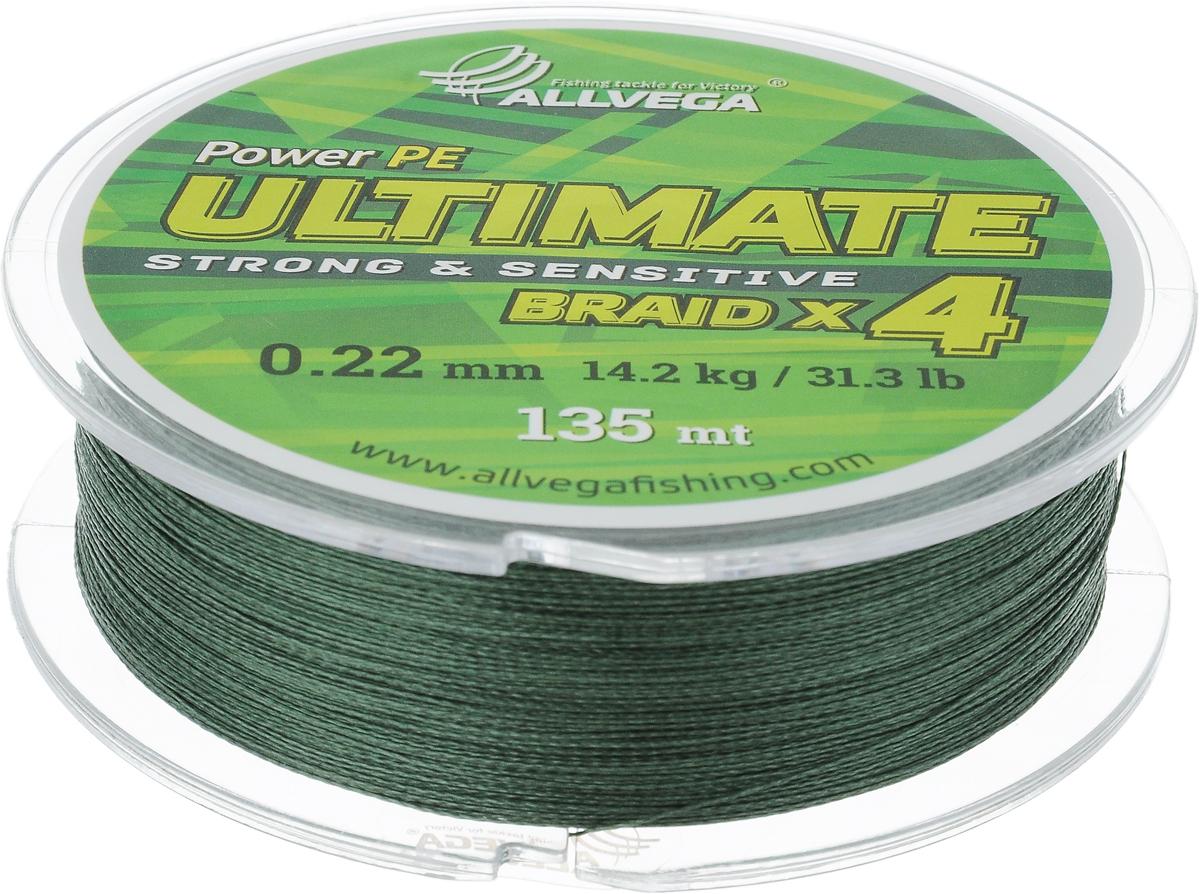 """Леска плетеная Allvega """"Ultimate"""", цвет: темно-зеленый, 135 м, 0,22 мм, 14,2 кг 59276"""