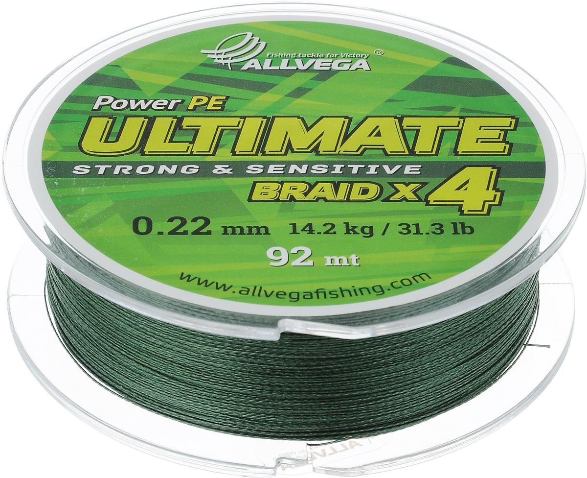 Леска плетеная Allvega Ultimate, цвет: темно-зеленый, 92 м, 0,22 мм, 14,2 кг218032Леска Allvega Ultimate с гладкой поверхностью и одинаковым сечением по всей длине обладает высокой износостойкостью. Леска изготовлена из высокотехнологичного материала (Power РЕ) методом плетения 4 прядей, покрытых специальным полимерным составом. Основными положительными качествами лески Allvega Ultimate являются: устойчивость к внешнему воздействию и максимальная чувствительность при поклевке, что обусловлено почти нулевой растяжимостью. Данные показатели крайне важны при ловле на бровках и в корягах. А круглая и гладкая поверхность лески обеспечивает ровную и плотную укладку на шпуле катушки, что позволяет делать дальний и точный заброс, делая леску универсальной для ловли любым видом спиннинга. Леску Allvega Ultimate можно применять в любых типах водоемов. Особенности:повышенная износостойкость;высокая чувствительность - коэффициент растяжения близок к нулю; идеально гладкая поверхность позволяет увеличить дальность забросов; высокая прочность шнура на узлах.