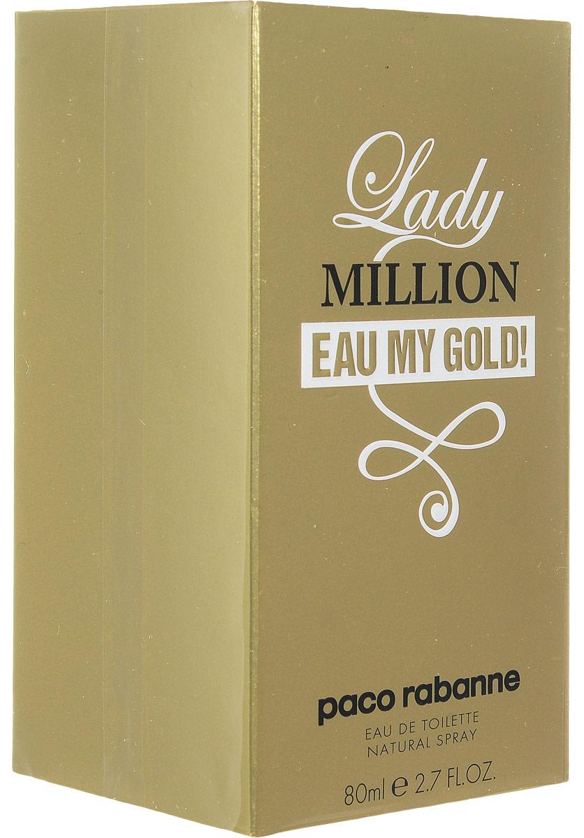 Paco Rabanne Lady Million Emg Туалетная вода, женская, 80 мл1301210Смелая и решительная девушка Lady MILLION всегда непредсказуема. Она свободна и выступает наравне с мужчинами, но при этом, остается женственной. «Хичкоковская» ультрасовременная женщина в сочетании с голливудским гламуром 50-х годов демонстрирует свой ун