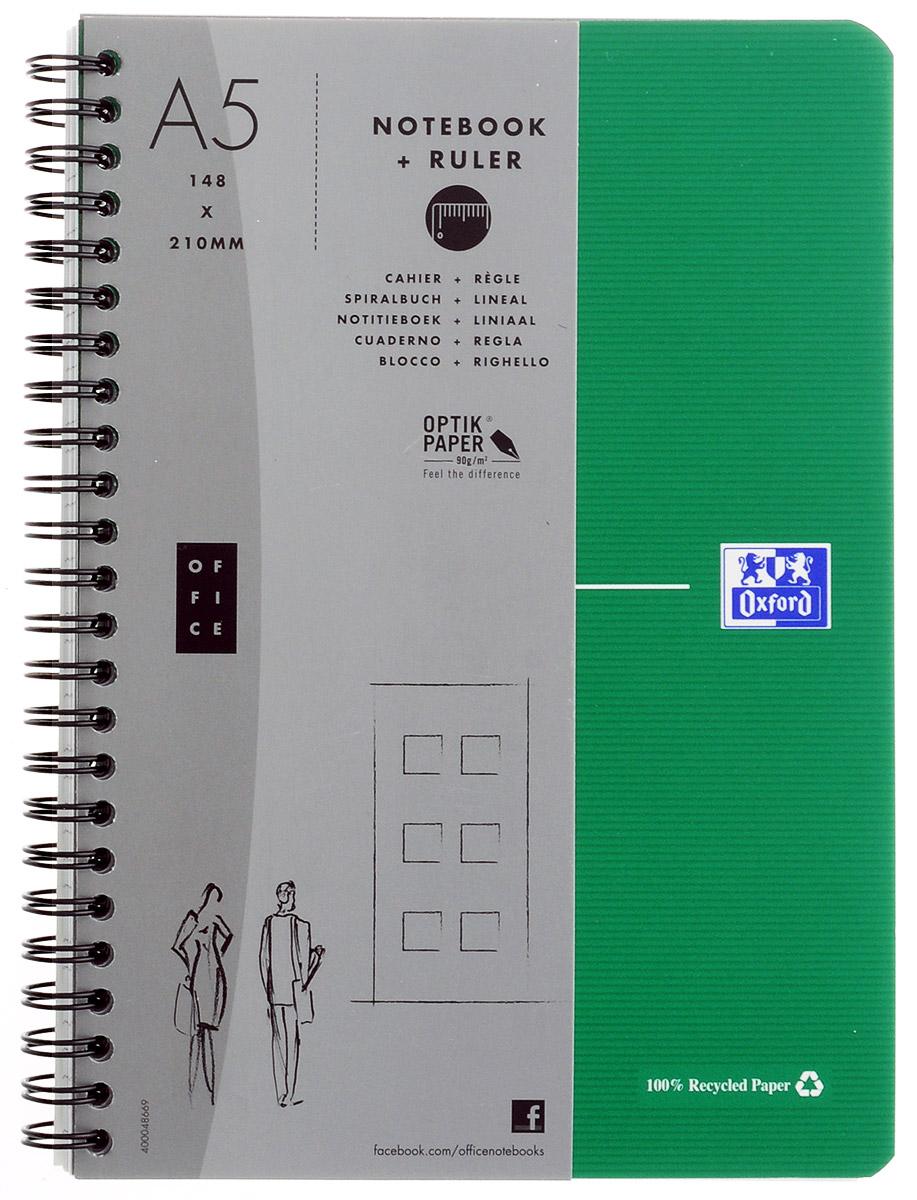Oxford Тетрадь Эко 90 листов в клетку цвет зеленый15293Красивая и практичная тетрадь Oxford Эко отлично подойдет для школьников, студентов и офисных служащих.Обложка тетради выполнена из плотного, но гибкого картона с закругленными краями. Тетрадь формата А5 состоит из 90 белых листов на двойном гребне с линовкой в клетку. Практичное и надежное крепление на гребне позволяет отрывать листы и полностью открывать тетрадь на столе. Тетрадь дополнена съемной закладкой-линейкой из гибкого пластика и листом со справочной информацией. Вне зависимости от профессии и рода деятельности у человека часто возникает потребность сделать какие-либо заметки. Именно поэтому всегда удобно иметь эту тетрадь под рукой, особенно если вы творческая личность и постоянно генерируете новые идеи.
