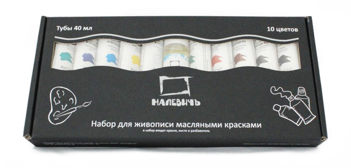 Малевичъ Набор для живописи масляными красками Классик 10 цветов830102Комплект из десяти наиболее популярных цветов масляных красок, двух кистей разной формы и размера, а также специального разбавителя. Яркие насыщенные масляные краски Малевичъ отлично ложатся на холст, не выцветают со временем и прекрасно смешиваются. Тщательно сбалансированная цветовая палитра набора позволяет получить весь спектр оттенков. В состав среднего набора «КЛАССИК» входит самое необходимое для живописи масляными красками: · Кисти из щетины круглая №1 и плоская №4 · Краски масляные 10 тюбиков по 40 мл: белила титановые, ультрамарин синий, небесно-голубой, марс коричневый прозрачный, кадмий желтый светлый, кадмий красный светлый, бирюзовая, кобальт зеленый темный, краплак розовый, черная · Разбавитель «Тройник» 50 мл Профессиональные масляные краски Малевичъ изготавливаются из высококачественных, светостойких пигментов и натурального, очищенного льняного масла. Содержание пигмента и масла сбалансировано таким...