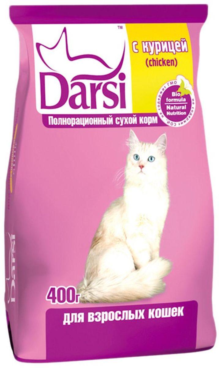 Корм сухой Darsi для кошек, с курицей, 400 г. 01390120710Полнорационный сухой корм для кошек, с курицей. Состав: злаки и продукты их переработки, мясо и субпродукты животного происхождения (мин. 4% птицы), рыба и продукты из рыбы, масла и жиры, витамины и минеральные вещества. Пищевая ценность: протеин - 30,0%, жир - 10,0 %, зола - 9,0%, клетчатка - 3,0%, влажность не более 10,0%, кальций -19,0 г/кг, фосфор - 13,0 г/кг, медь - 10 мг/кг, витамин А - 24 000 МЕ/кг, витамин D3 - 2 000 МЕ/кг, витамин Е - 110 мг/кг. Энергетическая ценность на 100 г: 327 ккал