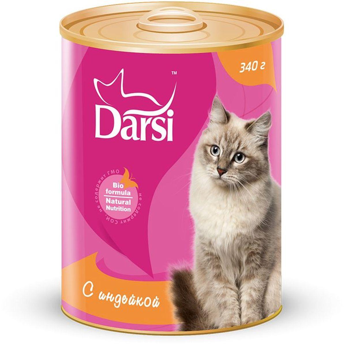 Консервы для кошек Darsi, с индейкой, 340 г. 92119211Полнорационный консервированный корм для кошек в виде фарша.