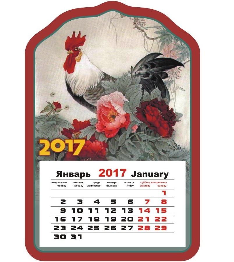 Календарь на магните Караван-СТ Петух. Красные цветы (2017 год)ВКП 03Отрывной календарь, виниловый. Размер: 145х95мм. Полностью на магните.