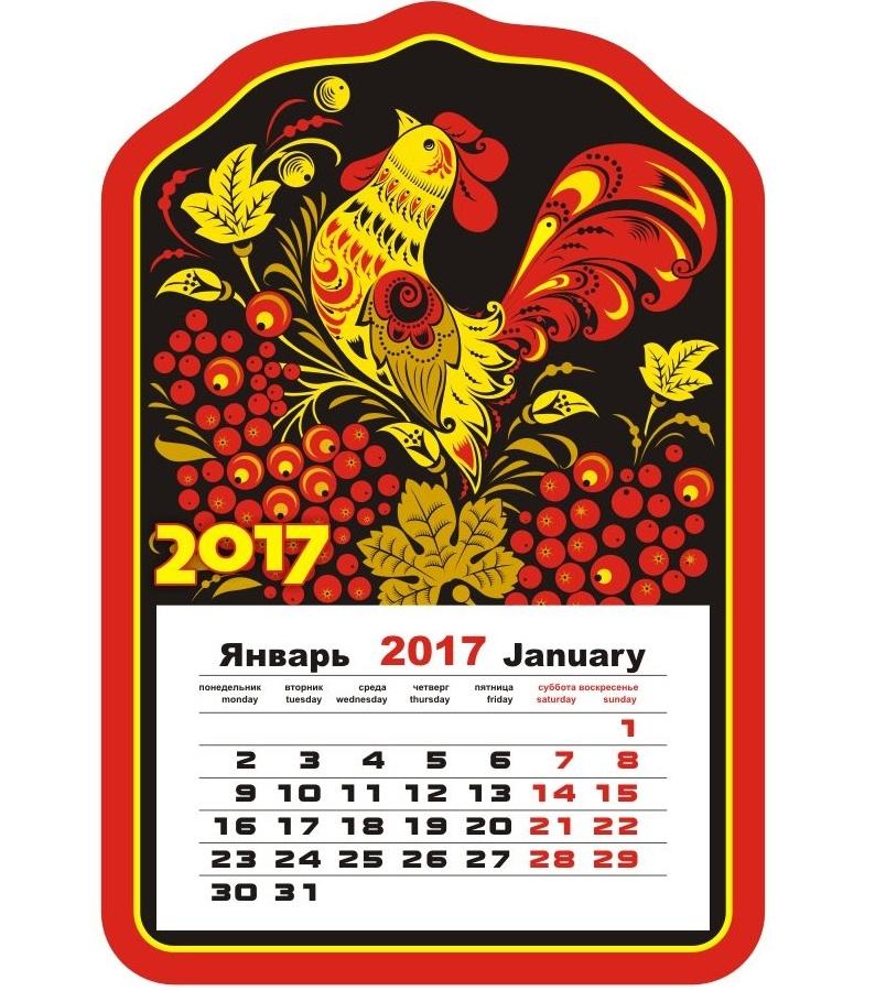 Календарь на магните Караван-СТ Петух. Хохлома (2017 год)ВКП 08Отрывной календарь, виниловый. Размер: 145х95мм. Полностью на магните.