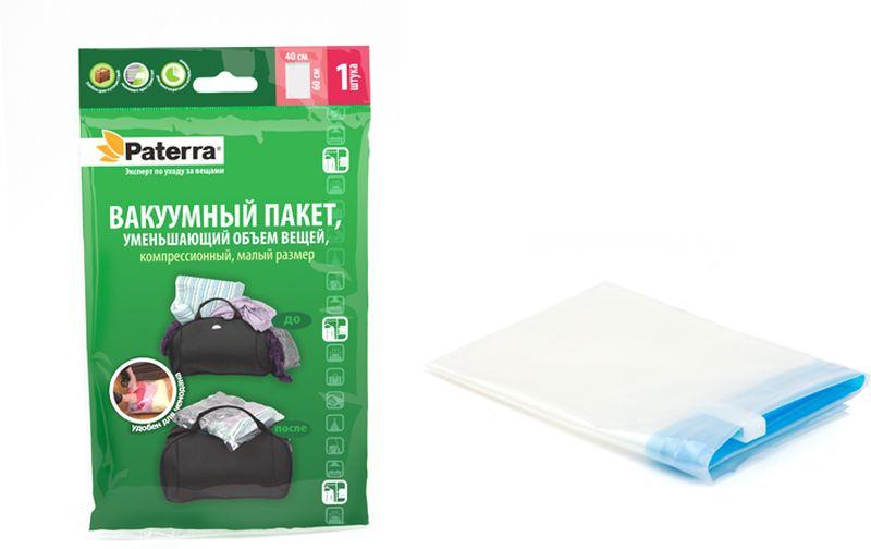 Пакет вакуумный для хранения одежды Paterra, компрессионный, с клапаном, 40 х 60 см402-407Вакуумный пакет Paterra, выполненный из полиамида и полиэтилена, предназначен для компактного хранения и перевозки одежды, постельных принадлежностей, мягких игрушек и прочего. Обеспечивает герметичную защиту вещей от влаги, пыли, моли и запаха. Пакет оснащен удобным клапаном и застежкой. Возможно многократное использование пакета. Воздух из пакета удаляется путем скручивания.