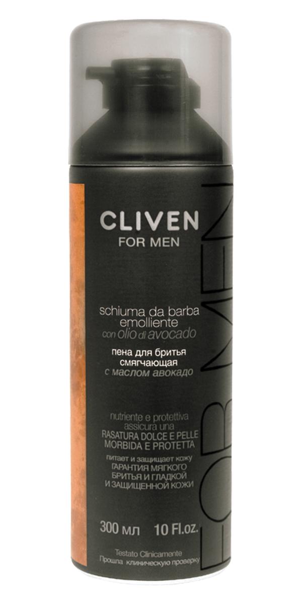 Cliven Пена для бритья смягчающая с маслом Авокадо 300млGESS-131Пена для бритья смягчающая с маслом Авокадо, которое содержит фитостиролы, лецитин и богато витаминами. Пена богата смягчающими веществами, обеспечивает тщательное бритье, предотвращает раздражение.