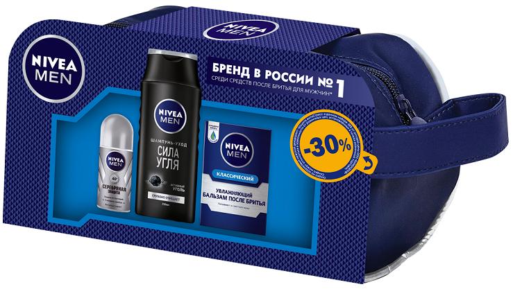 Nivea Подарочный набор в косметичке Дезодорант шарик Серебряная защита 50мл и Бальзам после бритья Увлажняющий Классический 100мл+Шампунь