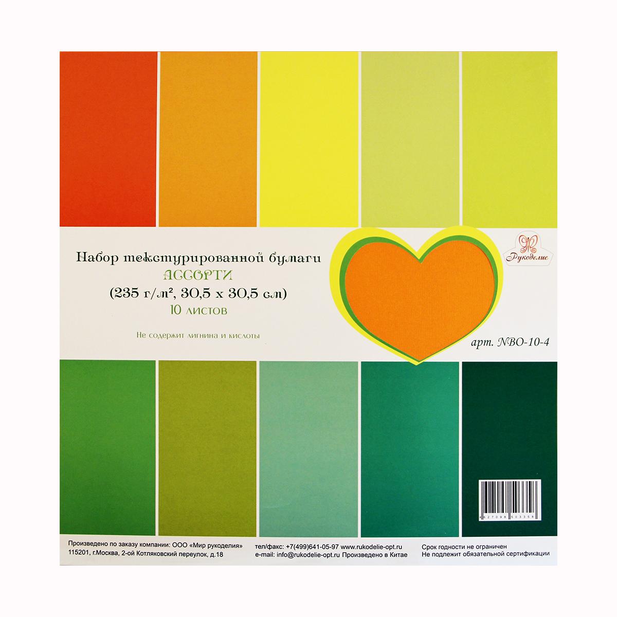 Набор текстурированной бумаги Рукоделие, 30,5 х 30,5 см. 488835488835