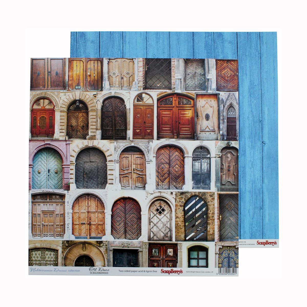 Бумага для скрапбукинга ScrapBerrys Средиземноморье. Старинные двери, двухсторонняя, 30,5 х 30,5 см, 10 листов. 583333583333
