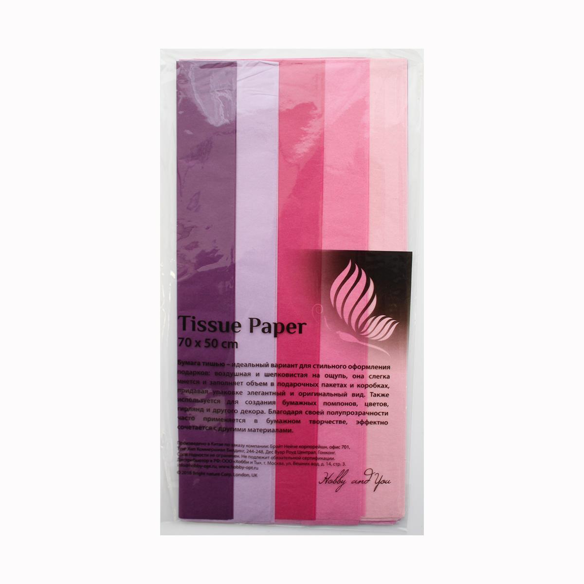 Набор бумаги тишью Хобби и ты Лесные ягоды, 50 х 70 см, 5 листов. 583475583475