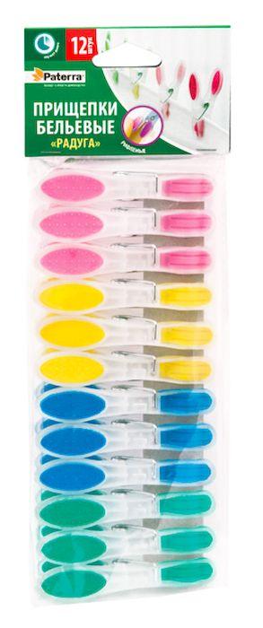 Прищепки бельевые Paterra Радуга, 12 шт402-530Прищепки Paterra Радуга, изготовленные из высококачественного полипропилена и термопластичной резины, станут незаменимым аксессуаром для любой хозяйки. Изделия выполнены в четырех цветах: зеленом, малиновом, голубом и желтый. Белье не окрашивается, а рифленая поверхность исключает выскальзывание из рук. В наборе - 12 прищепок.