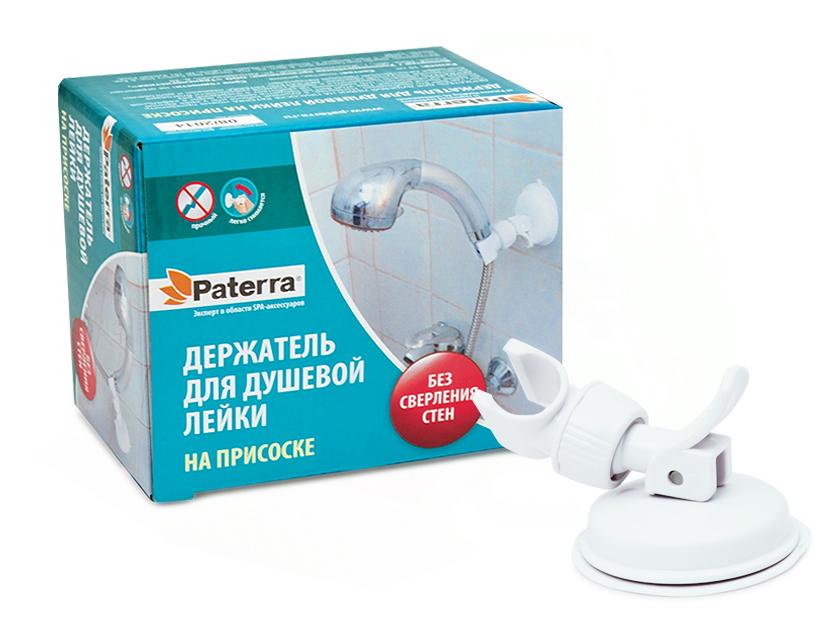 Держатель для душа Paterra, на присоске, 8 х 11 смBA900Держатель для душа Paterra, выполненный из пластика и резины, можно прикрепить там, где это необходимо - в душевой кабине или у края ванны во время мытья ребенка. Изделие прочно крепится к любой гладкой поверхности, благодаря качественной вакуумной присоске.Вам теперь не придется сверлить дыры в кафельной плитке или нервничать, что крепление не срабатывает. Благодаря качественным прочным материалам, держатель надежен и долговечен.Размер держателя: 8 х 11 см.
