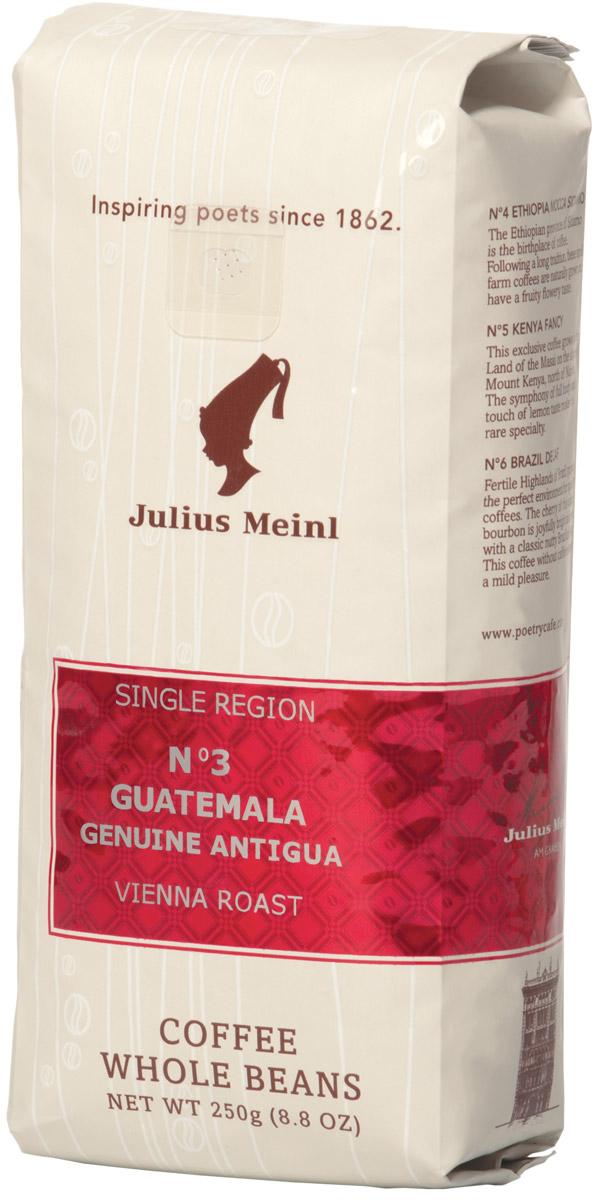Julius Meinl № 3 Гватемала Гению Антигуа кофе в зернах, 250 г0120710Потрясающий аромат шоколада илегкая благородная кислинка в послевкусии.