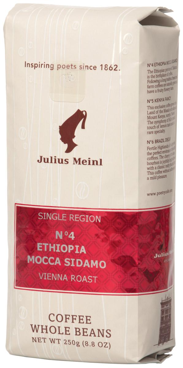 Julius Meinl № 4 Эфиопия Мокка Сидамо кофе в зернах, 250 г0120710Африканский сорт из региона Сидамо обладает цветочными тонами во вкусе, сбалансированными кислинкой и горчинкой во вкусе. Приятное сливочное послевкусие с оттенками сухофруктов.