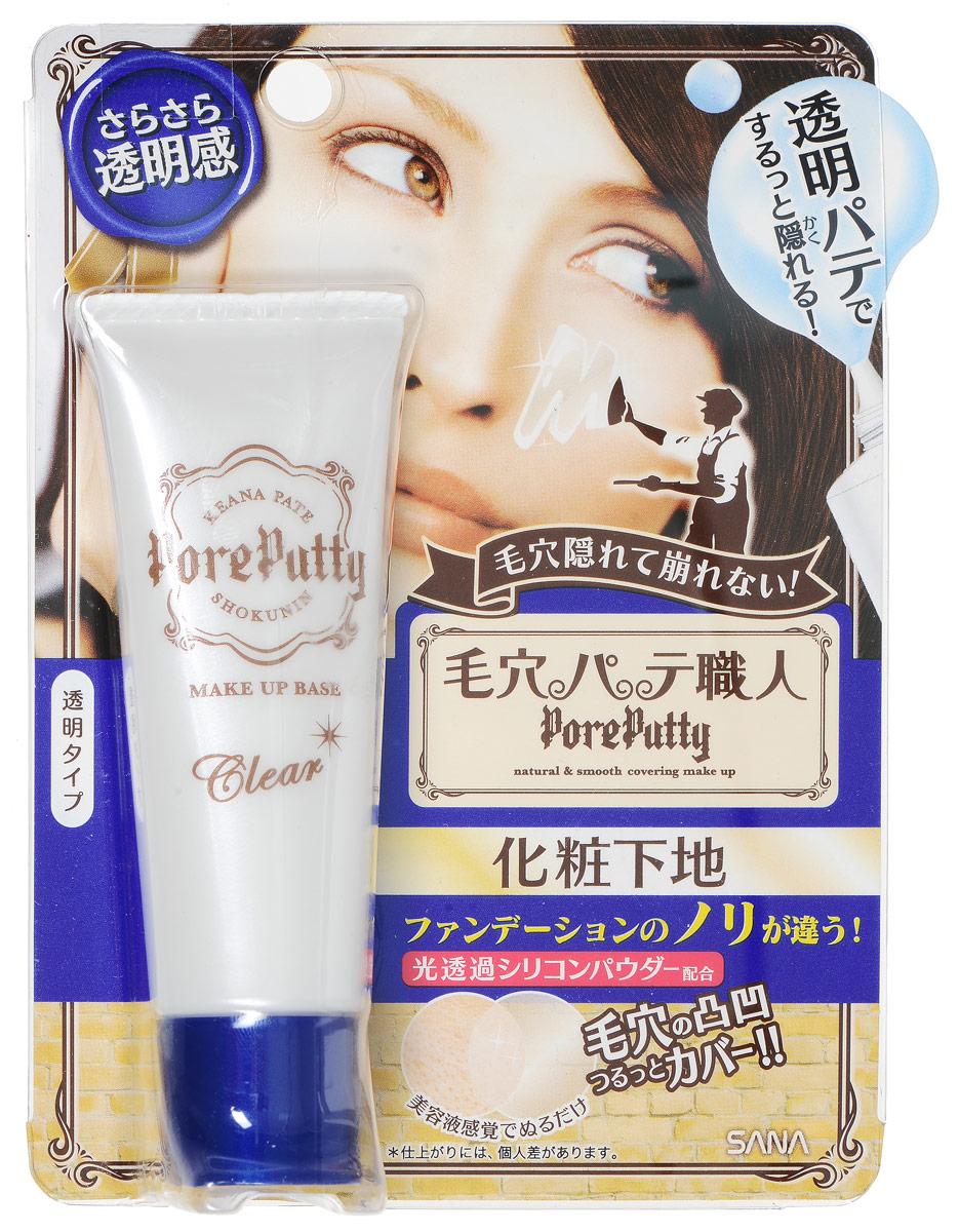 Sana Pore Putty Make Up Base Clear База под макияж выравнивающая 25g472176Легкая, прозрачная, но в то же время эластичная по текстуре база под макияж обладает высокими защитными свойствами, обеспечивая коже естественное увлажнение. Содержит кроссполимер, который заполняет неровности кожи (расширенные поры, мимические морщины, шрамы), выравнивая поверхность кожи. База обладает матирующим действием. Не изменяя естественный цвет лица, делает вашу кожу ровной и сияющей