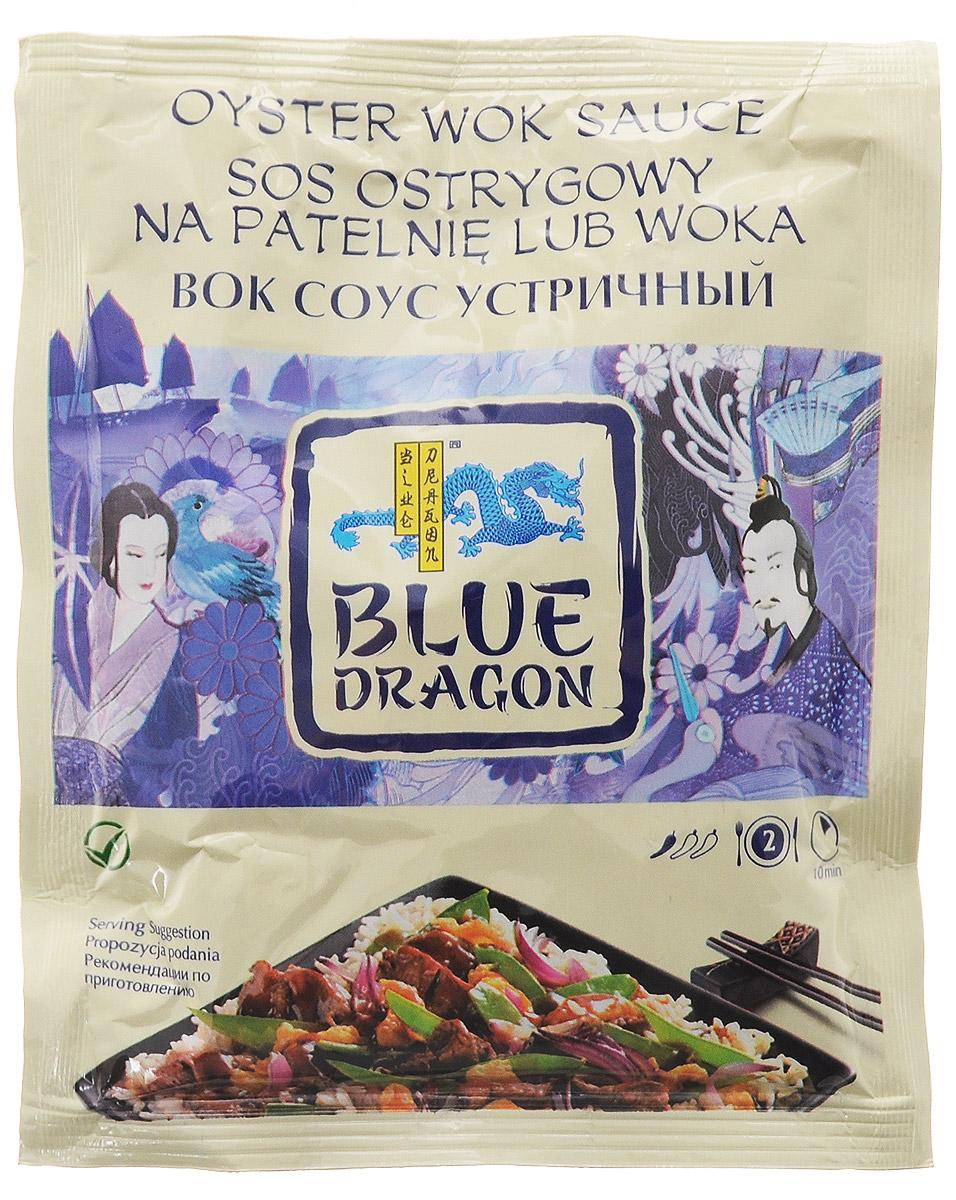 Blue Dragon Устричный вок-соус с зеленым луком, чесноком и имбирем, 120 г020773Устричный вок-соус Blue Dragon с зеленым луком, чесноком и имбирем - однородный и глазурный соус с экстрактом устриц, зеленого лука, небольшой добавкой чеснока и имбиря. Соус особо вкусен с говядиной или креветками. Для обильной трапезы добавьте рис или лапшу. В соус не добавлены искусственные красители и консерванты. Упаковка рассчитана на 2 порции. Содержит моллюсков.